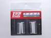 TD23049 0.8mm Resin Hose Joints (Small)